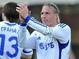 Московское «Динамо» привлекает болельщиков бесплатными билетами