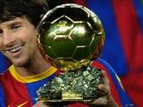 ФИФА объявит имена кандидатов на «Золотой мяч» 30 октября