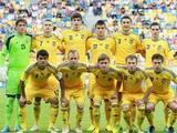 Молодежная сборная Украины: состав на Кубок Содружества