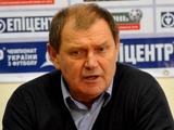 Валерий Яремченко: «Скоро в нашем чемпионате будут играть только то 4 команды, которые борются за ЛЧ»