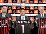 Официально. «Милан» отстранён от еврокубков на два сезона