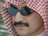 Саудовский принц купит «Рому» за долги?