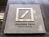 «Интер» заручился поддержкой крупнейшего немецкого банка