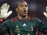 Дида попрощался с «Миланом»