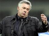 Анчелотти: «Это просто катастрофа – худшая игра в сезоне, я зол на всю команду»