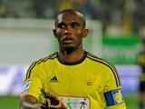 Это'О стал лучшим футболистом Африки 2010 года