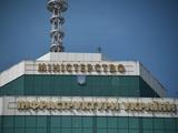 В прошлом году Украина уплатила 1,8 миллиарда гривен долгов Евро-2012