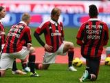 «Милан» устроил акцию против расизма