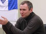 Александр Головко: «Когда Хачериди на поле, с ним надежнее»