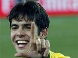 """Сборная Бразилии согласилась отпустить Кака в """"Реал"""""""