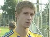 Богдан Бутко: «Я счастлив, что меня вызвали в сборную»