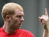 Скоулз продлит контракт с «Манчестер Юнайтед»