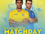 Италия — Украина: опрос на игрока матча