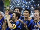 Официально. «Интер» — чемпион Италии 2006 года