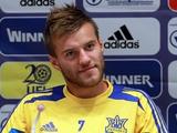 Андрей ЯРМОЛЕНКО: «Хочется, чтобы клубные неудачи не повторились в сборной»