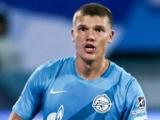 По окончании сезона зарплата Денисова в «Зените» увеличится в 1,5 раза
