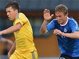 Украина — Эстония — 4:0. Отчет о матче