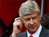 Арсен Венгер: «Мог бы написать книгу о том, что происходило с «Арсеналом» летом»
