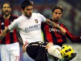 Товарищеский матч между «Миланом» и «Палермо» отменен