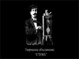 «Коллайдоскоп». ПСЖ — «Динамо»: ВИДЕОпревью