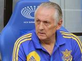 Михаил Фоменко: «У всех задача одна. Два матча — и ты в Бразилии»