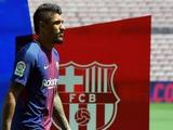 Паулиньо и Суарес пропустили тренировку «Барселоны»