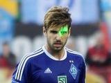 Игроков «Динамо» во Львове пытались ослепить лазерами