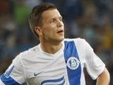 Лучшим игроком чемпионата Украины по итогам октября стал Евгений Коноплянка