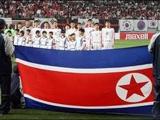 Япония разрешила журналистам съездить на матч в КНДР