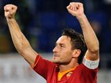 Тотти установил рекорд чемпионата Италии
