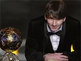 Хави, Месси и Роналду — номинанты на звание лучшего игрока Европы