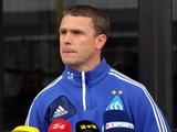 Сергей РЕБРОВ: «Надеюсь, смогу вернуть «Динамо» на утраченный уровень»