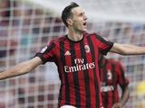 Калинич может покинуть «Милан» из-за непопадания в заявку на матч с «Кьево»