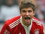 Мюллер: «Чемпионом Германии станет «Бавария»