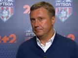 Александр ХАЦКЕВИЧ: «Есть претензии к группе игроков»