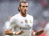 «Реал» назвал «Манчестер Юнайтед» цену на Бэйла: 222 млн евро