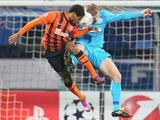 В матче «Турнира четырех» «Шахтер» проиграл «Зениту»
