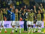«Фенербахче» — 19-кратный чемпион Турции