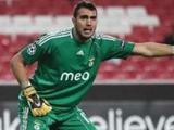 «Реал» интересуется голкипером «Сарагосы»