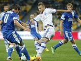 «Днепр» — «Динамо»: стартовые составы команд