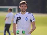 СМИ: Богданов  вчера подписал контракт с «Металлистом»