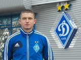 Цуриков взял в «Динамо» номер 77