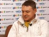 Максим ЛЕВИЦКИЙ: «Не перешел в «Динамо», потому что дал согласие «Сент-Этьену»