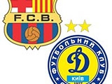 «Барселона» готовится к визиту в Киев