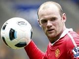 Руни принял решение покинуть «Манчестер Юнайтед»