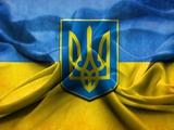 Экс-футболист киевского «Динамо» записался в Национальную гвардию Украины