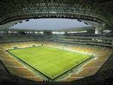 Официально: матч Украина — Словакия состоится во Львове