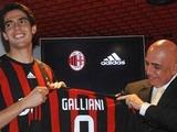Галлиани: «Нам будет очень трудно подписать Кака»