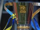 «Динамо» обыграло «Шахтер» и завоевало Суперкубок Украины!