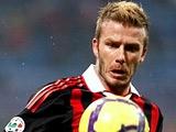 Бекхэм может вернуться в «Милан»